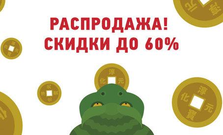 cc8560f88f8d распродажа, скидки, - Интернет-магазин ДаЧа в